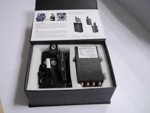 電波抑止装置