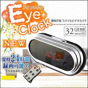 目覚まし時計型隠しカメラ 置時計型カメラ アイクロック、フルハイビジョンHD/HDMI接続 スタイルビデオカメラ