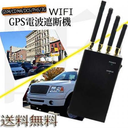 GSM/GPS/WIFI/3G携帯電波遮断器 電話信号妨害 4アンテナ 最大遮断範囲15m
