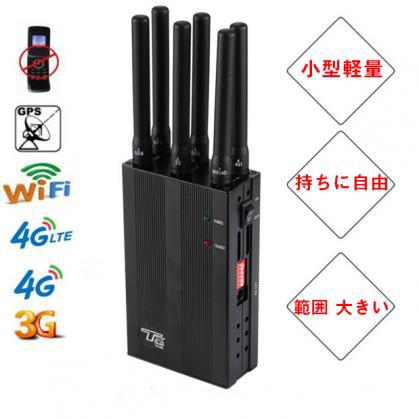 WIFI 信号の遮断機 最新6アンテナ携帯通話妨害装置 WiFi遮蔽 有効な迷惑対策